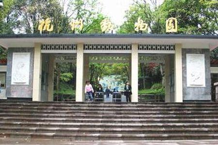 西塘-杭州野生动物园汽车1晚2日游>动物世界