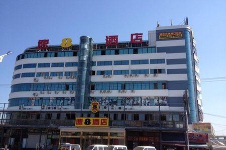 酒店紧邻上海虹桥机场及虹桥火车站