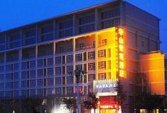 华山紫苑酒店