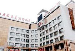 唐山大唐凤凰园商务酒店