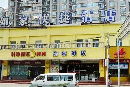 【如家快捷酒店(上海江湾体育场店)】地址:上海杨浦