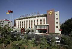 山东舜和国际酒店(天禧店)