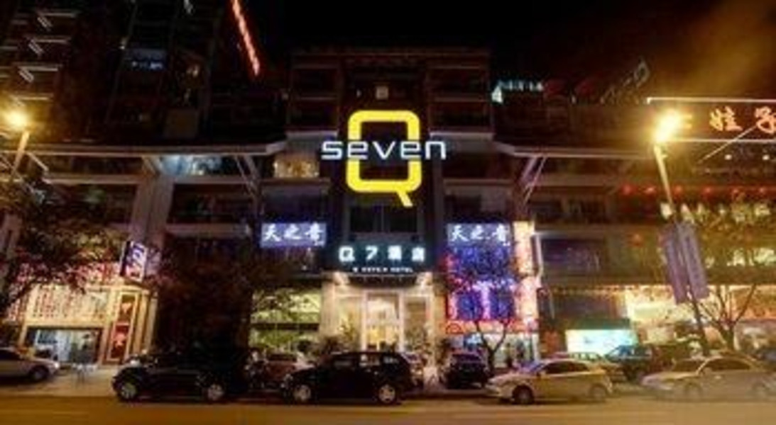【q7江景酒店(重庆南滨路店)】地址:南坪东路海棠晓月