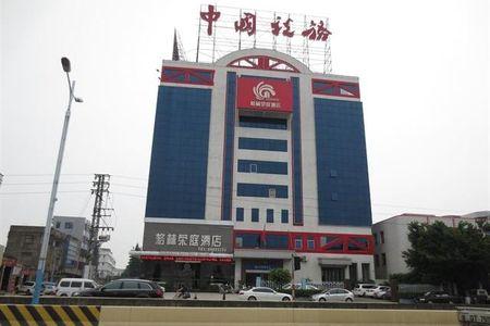广东旅游 汕头旅游 澄海区旅游 塔山风景区旅游   周边景点