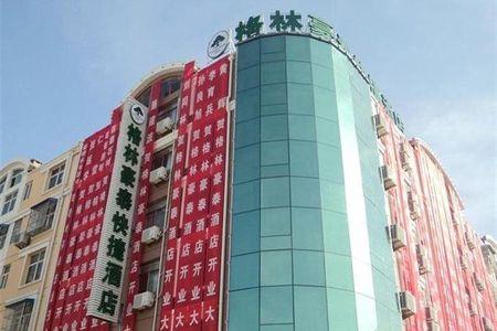 灌云县大伊山风景区